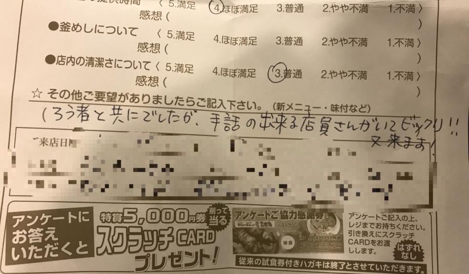https://www.chubu-univ.jp/club_circle_blog/55DE8324-85D3-4756-85CC-9A21906C3235.jpeg