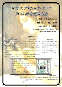 mandrin2014131.png