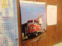 railroad20151028-4.jpg