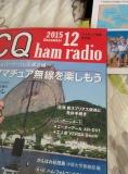 radio20151127-1.jpg