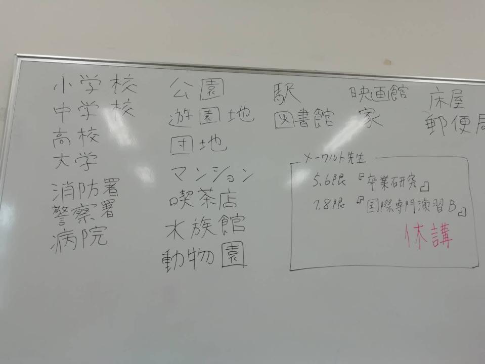 sign_language20191017.jpeg
